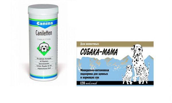 Корма для кошек - ROZETKA | Купить корм для кошек в Киеве